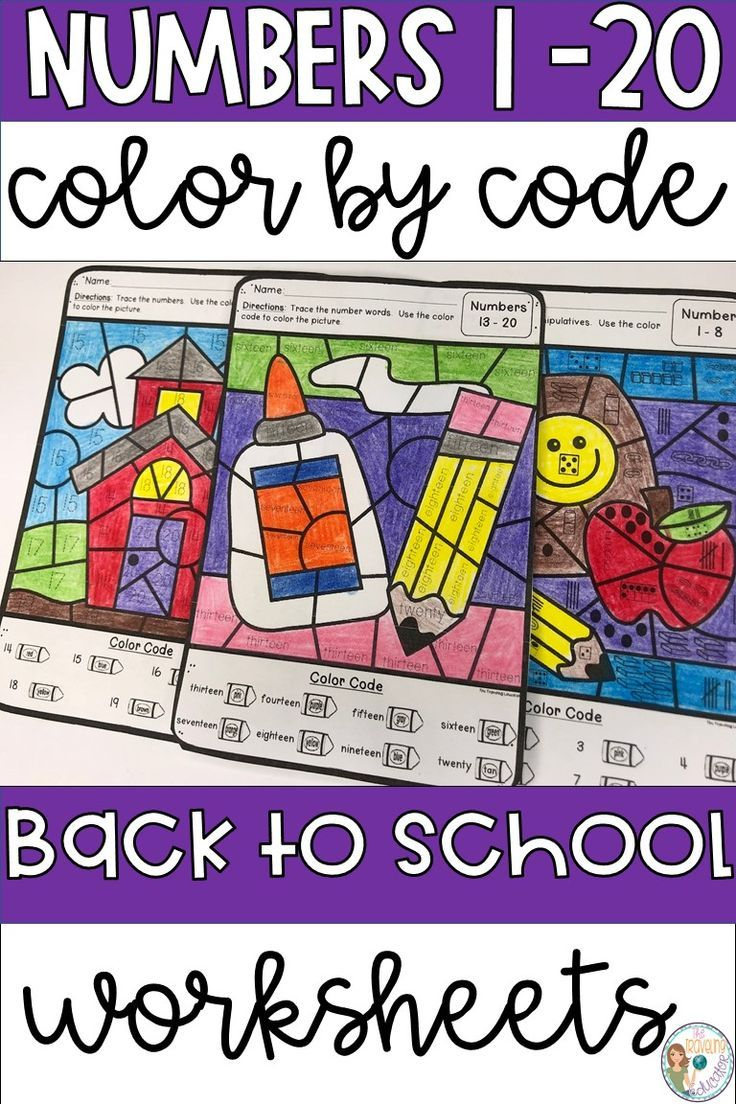 09b8ef43 Keep preschool, kindergarten, and 1st grade students engaged this Back to  School time with these fun and colorful no prep color by number trace  worksheets.