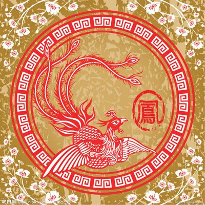 Chinese_fenghuang