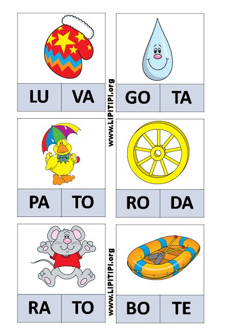Jogo Pedagógico Fichas com palavras de duas sílabas                                                                                                                                                     Mais