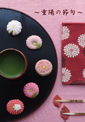 Japanese sweets, Chrysanthemum Festival