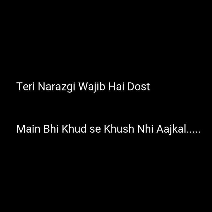6985 best Hindi Shayari images on Pinterest   Dil se ...