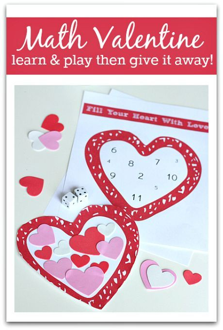 FREE valentines day printable