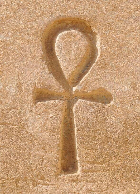 Egyptian amulet necklace