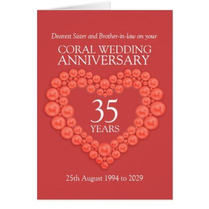 Coral 35th anniversary Sister brother-in-law card - law gifts lawyer business diy cyo personalize