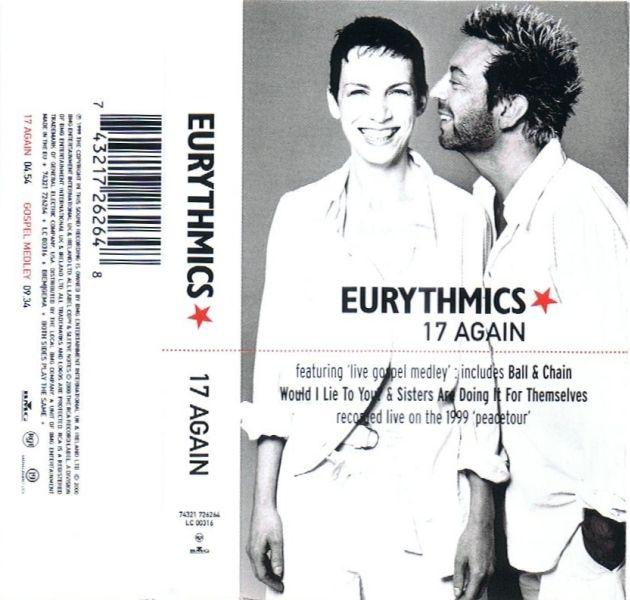 Eurythmics - 17 Again (Remastered Version) Lyrics