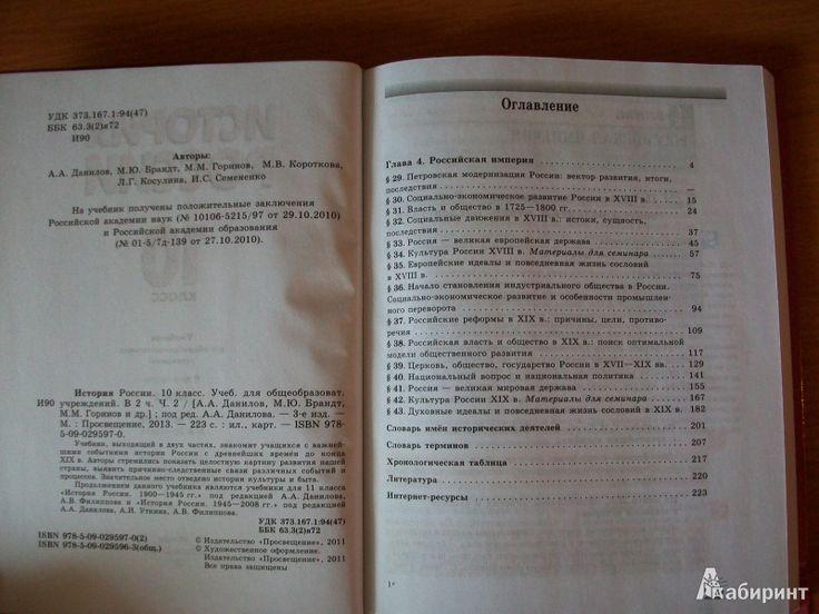 задания решебник 4 класс текста абросимова мурашкина комплексные