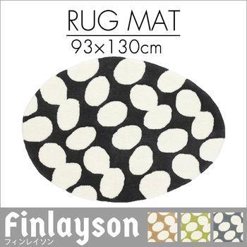【ラグマット】Finlaysonフィンレイソン商品名:Popポップサイズ:93×130cm円型(北欧/おしゃれ/花/洗面/ラグ/ラグマット/洗える/カラフル/モダン/円形/キッズ/滑り止め/ふかふか/リビング/廊下/寝室)