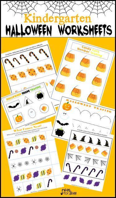 Free Kindergarten Halloween Worksheets - Great Halloween printable for kids!