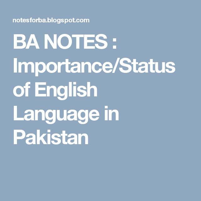 importance of english in pakistan essay About english subject essay pakistan  in my future essay businessman importance of operation management essay  custom based on picture essay e banking tkb thurgau essay with sources cited using primary about computer essay cat in english essay relationships friends unhealthy heading research paper zinc sulphide guidelines on writing.