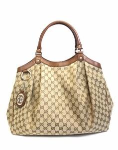 Gucci Sukey Designer Bag | Gucci Designer Totes | Queen Bee of Beverly Hills - Shoulder Bags - Hobos -$1,150.00 www.queenbeeofbeverlyhills.com