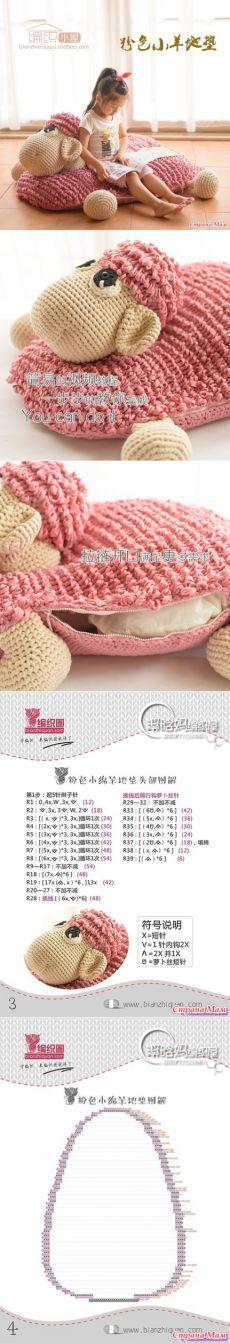 Овечка (подушка, матрасик) - Вязание для детей - Страна Мам