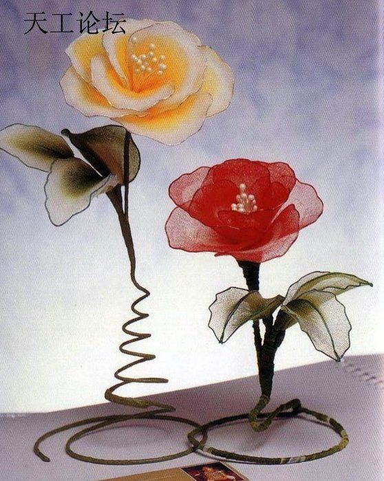 Nylon Flowers