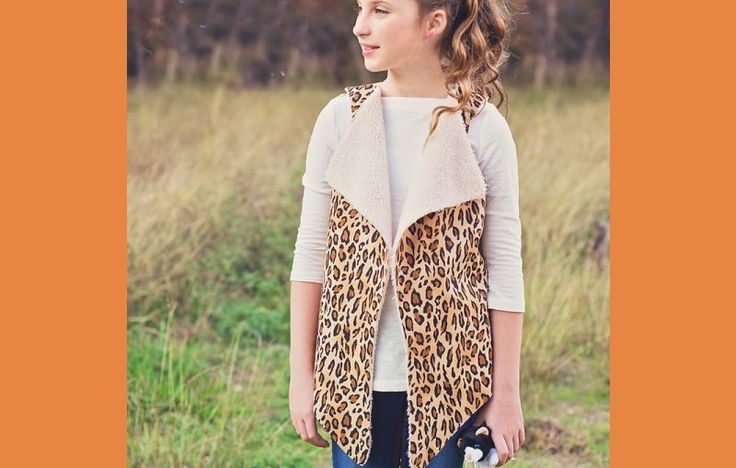 παιδικο γιλεκο σε animal print με γούνα για τα κοριτσάκια σας