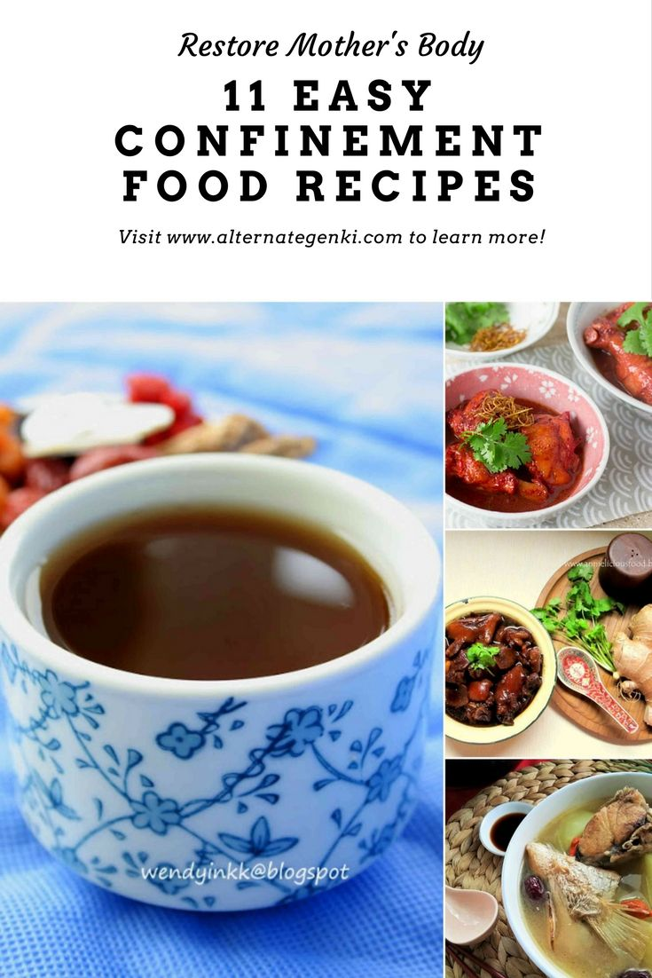 16 best confinement recipe images on pinterest confinement food confinement is an ancient traditional practice dating back 2000 years ago the chinese believe that this is an important time for the mother to rest and forumfinder Gallery
