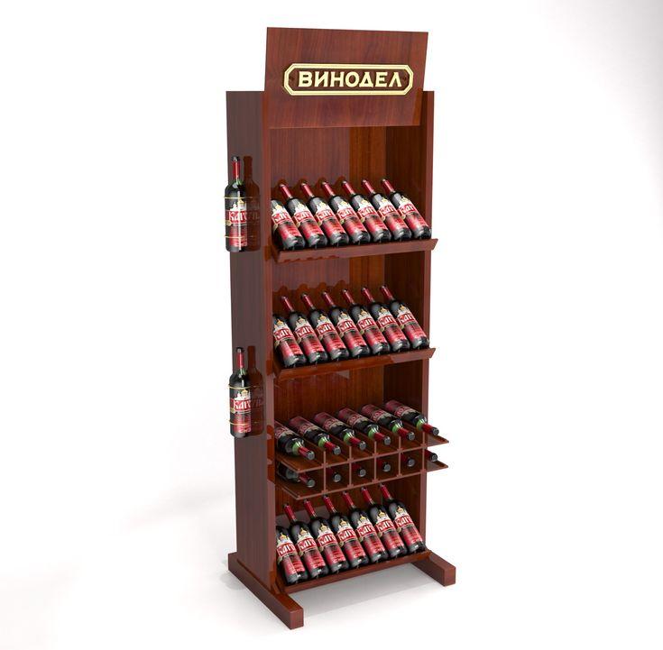 Подставка под вина 3д визуализация