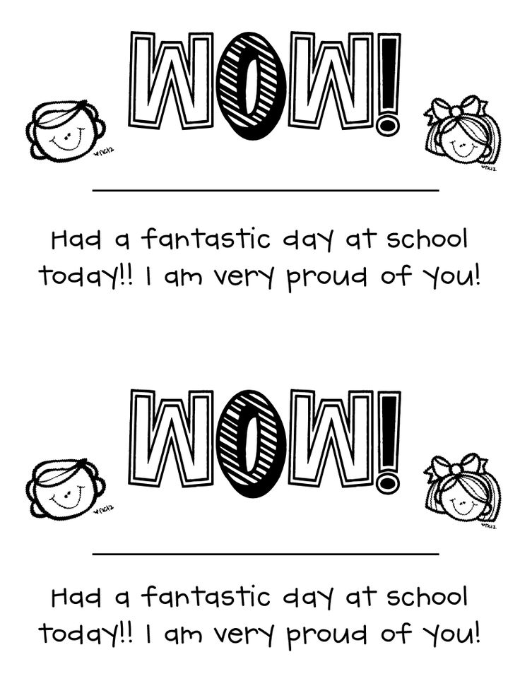 positive notes to go home - printables!  *Don't let the only communication to the parents of the students be negative!*
