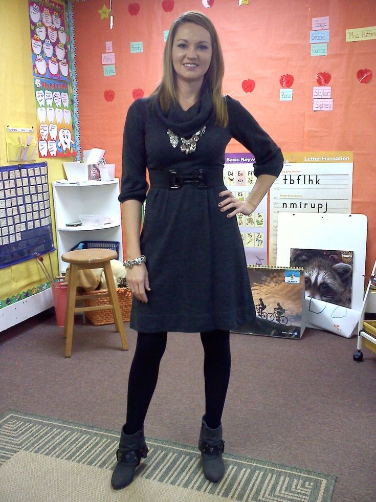 Teacher clothing blog