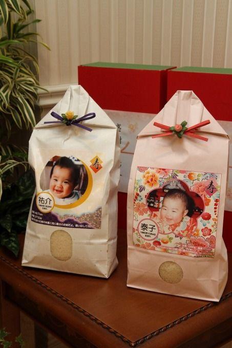 2人の生まれたときの体重のお米「ウェイトライス」。ブライダルの準備は盛り沢山!ウェディングで欠かせない感謝の気持ちを込めた両親へのプレゼントアイデア例です♡