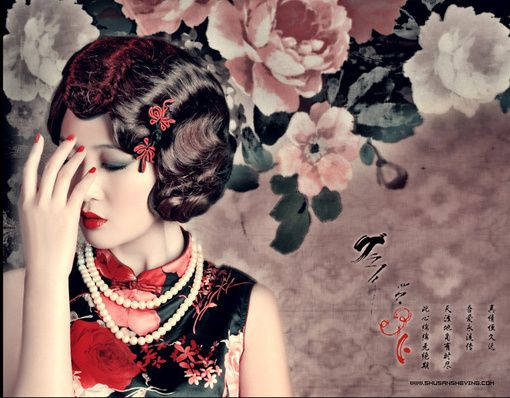 Hairstyles Of The Roaring 20s In Shanghai. Well, I've Got