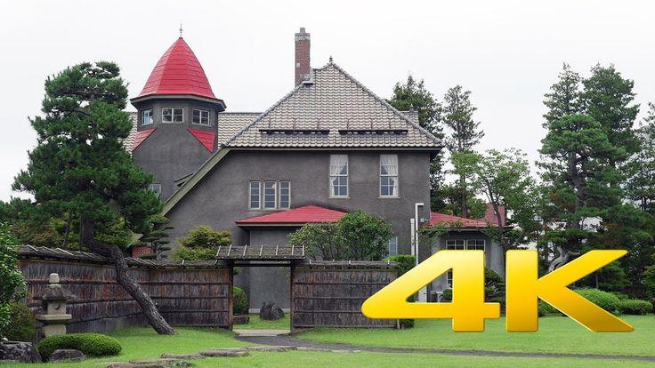 Fujita Memorial Garden - Aomori -  藤田記念庭園 - 4K Ultra HD