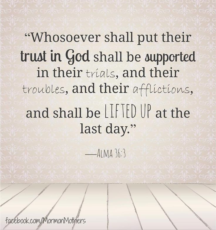 """Whosoever shall put their trust in God shall be supported in their trials, and their troubles, and their afflictions, and shall be lifted up at the last day."" #lds #scripture"