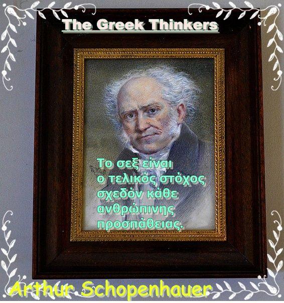 """Ο Άρθουρ Σοπενχάουερ (Arthur Schopenhauer, Γκντανσκ, Πολωνία, 22 Φεβρουαρίου 1788 − Φρανκφούρτη, Γερμανία, 21 Σεπτεμβρίου 1860) ήταν Γερμανός φιλόσοφος, γνωστός κυρίως από το βιβλίο του """"Ο Κόσμος ως Βούληση και ως Παράσταση"""", στο οποίο ισχυρίστηκε ότι ο κόσμος μας οδηγείται από μία συνεχώς ανικανοποίητη βούληση καθώς αναζητά συνεχώς την ικανοποίηση."""