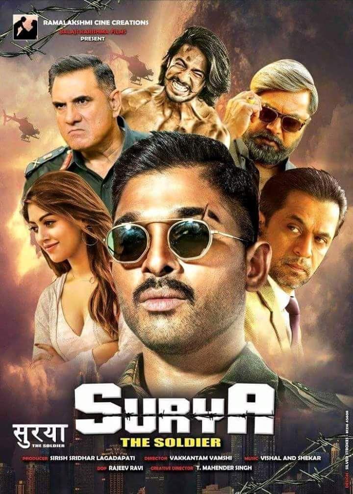 naa peru surya full hd 480p movie download
