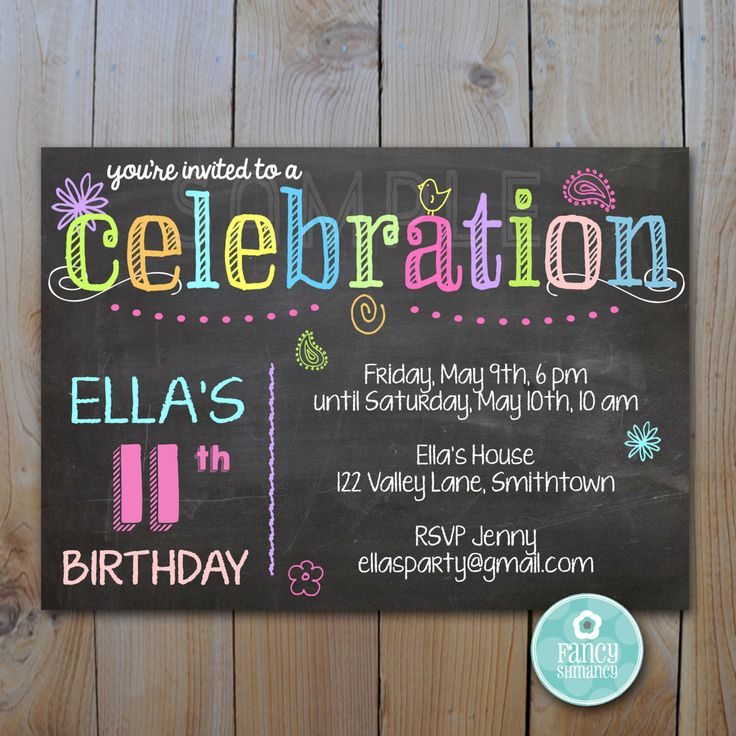 Printable Party Invitation / Chalk and Neon Celebration / Instant Download / INVITATION TEMPLATE / #82706 by FancyShmancyNotes on Etsy https://www.etsy.com/listing/203086347/printable-party-invitation-chalk-and: