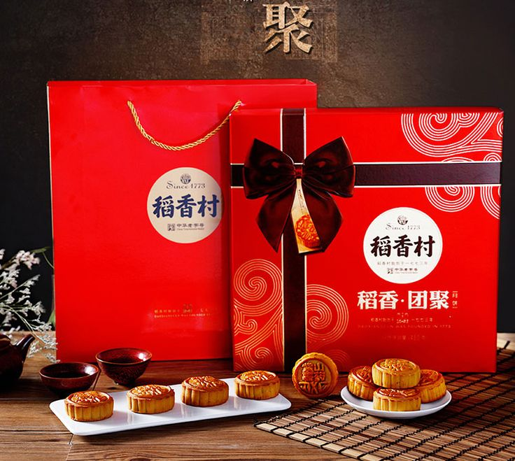 """The Mid-Autumn Festival is coming! It's a traditional festival in China.In this day,people ,espically family members will have a happy get-together.So Chinese people vaule this festival for its important meaning of """"reunion"""".And the mooncake is the symbolic food.It represents the """"reunion"""" just like the full moon."""