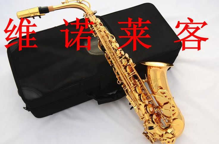 Companies. Manufacturers of Professional Alto Golden Drop Esaxphone. Saxophone Gold Lacquer 0 Online with $504.16/Piece on Df518's Store | DHgate.com