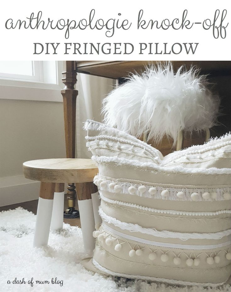 DIY Anthropologie Fringed Pillow Knock-Off | Make this gorgeous Anthropologie pillow dupe for under $7 and in 30 minutes - easy crafts and DIY home decor! | A Dash Of Mum Blog