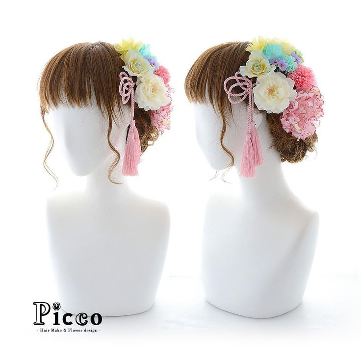 Gallery 379 . Order Made Works Original Hair Accessory for SEIJIN-SHIKI . ⭐️成人式髪飾り⭐️ . 深みのあるターコイズグリーンの振袖に、頭周りはパステルカラーのお花で飾りました✨ 振袖柄からセレクトした配色の明るく華やかな印象が、女性らしさを演出します . #Picco #オーダーメイド #髪飾り . . #パステル #ピンク #タッセル #振袖 #成人式ヘア . デザイナー @mkmk1109 . . . #成人式髪飾り #成人式髪型 #和 #前撮り #卒業式髪飾り #卒業式髪型 #卒業式ヘア #袴  #結婚式髪飾り #結婚式髪型 #結婚式ヘア #和装 #着物 #プレ花嫁 #花嫁 #二次会 #お披露目 #披露宴 #mery #marry #kimono #japanesestyle