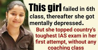 She failed 6th class but she topped IAS exam without any coaching   We all know that IAS exam is a hard nut to crack. Where this girl Rukmani Riar from Chandigarh cleared it with her undying passion after failing in STD 6 without any coaching.  Fascinating and Inspiring isnt it? According to an Interview with Rediff  Rukmani who is just 29 years old and holds a masters degree in social entrepreneurship from Tata Institute of Social Sciences (TISS) Mumbai . Further she added that when lodged…