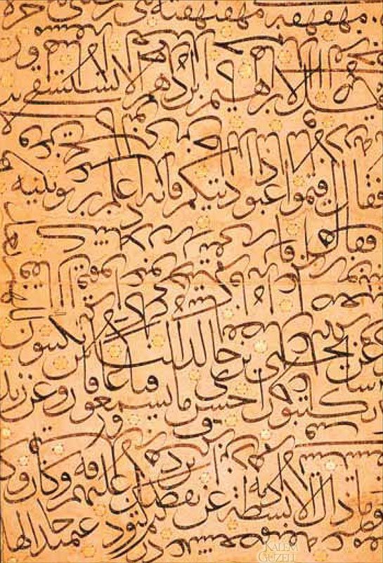 Holy Quran covering by Ahmed Karahisari. Ottoman Period. calligraphy