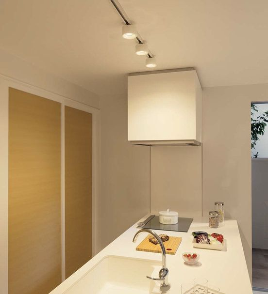 DAIKO ダクトレール用 LED小型シーリングライト (キッチン)