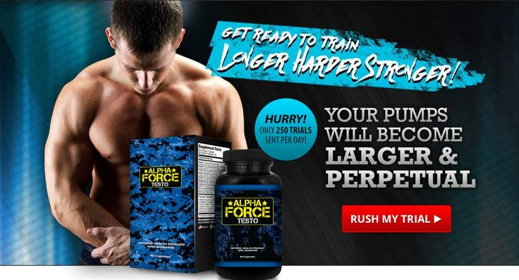 The Alpha Force Testo contains such mysterious and 100% regular fixings that fortifies the development of male hormone testosterone in the body that is in charge of the development of the body and muscles that is the reason it is the most prescribed lifting weights supplement for jocks and competitors. Buy Alpha Force Testo online from it's official website right here http://facecreamreviews.ca/alpha-force-testo-pills/