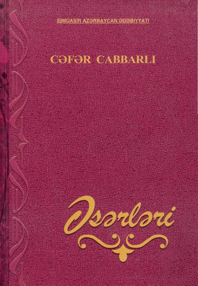 Cəfər Cabbarli əsərləri Dord Cilddə I Cild 2005 Free Ebooks Ebooks Ebook