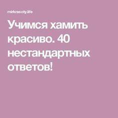76b3af05a0afb2c4448da56a72ff5035.jpg (689×1092)
