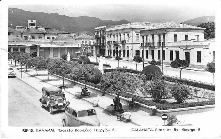 Καρτ-ποστάλ με την πλατεία της Καλαμάτας, κάπου στη δεκαετία του 1950. Διαβάστε το άρθρο στην ΕΛΕΥΘΕΡΙΑ http://www.eleftheriaonline.gr/polymesa/nature/item/46237-metapolemiki-plateia-kalamata