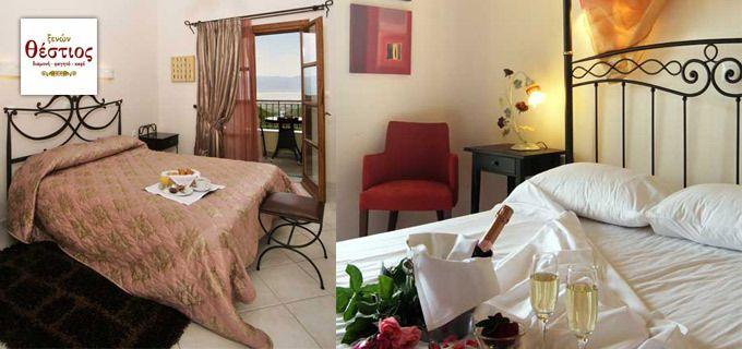 3ήμερη απόδραση στον Ξενώνα Θέστιος, κοντά στη λίμνη Τριχωνίδας με 70€ για 2 διανυκτερεύσεις 2 ατόμων σε δίκλινο δωμάτιο (από Δευτέρα έως Πέμπτη) ή 85€ για 2 διανυκτερεύσεις 2 ατόμων σε δίκλινο δωμάτιο (από Παρασκευή έως Κυριακή)! Με πλούσιο παραδοσιακό πρωινό και Δωρεάν διαμονή για ένα παιδί έως 3 ετών!