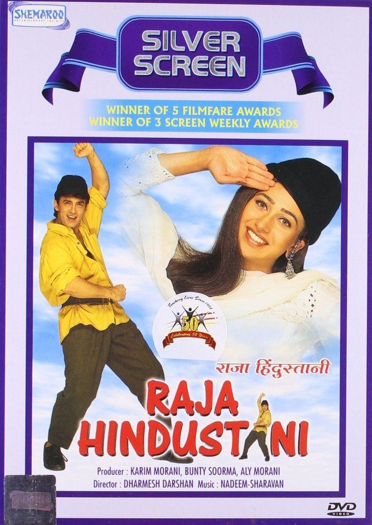 Raja Hindustani: dvd