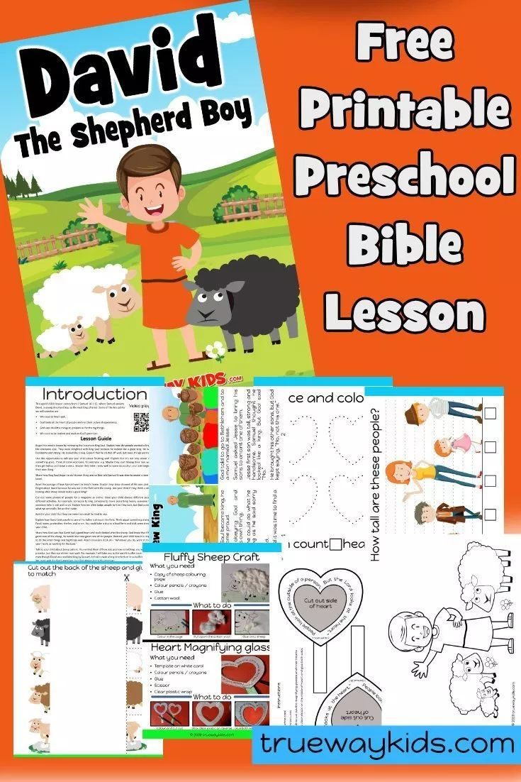 Free printable Bible lesson from 1 Samuel 16, where Samuel anoints
