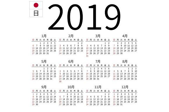 Calendar 2019 Japanese Sunday Japanese Calendar Calendar