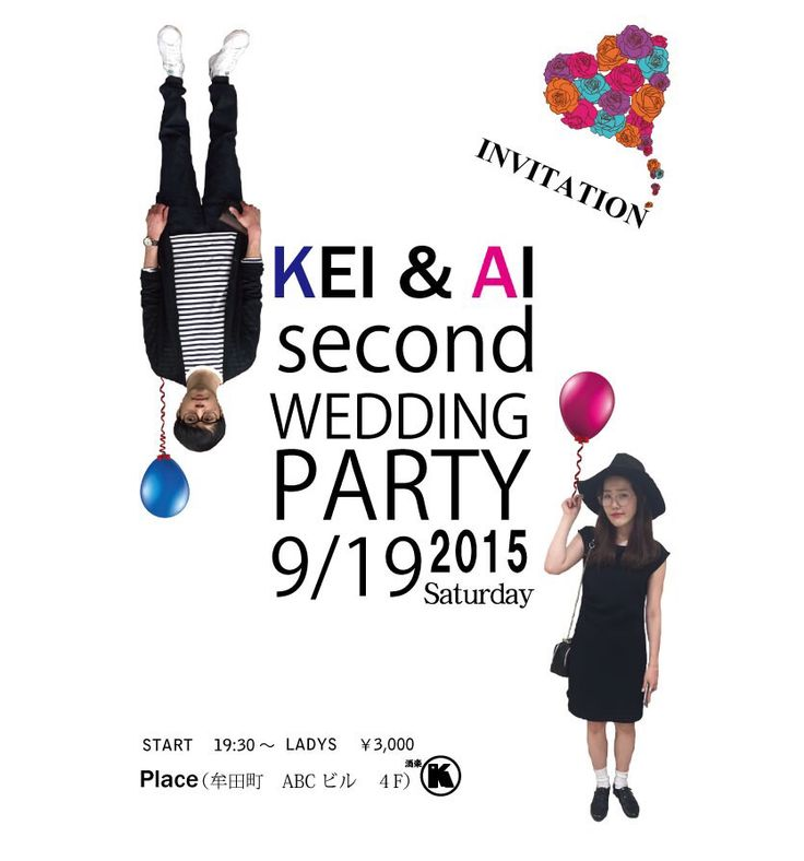 wedding second party  フライヤー 二次会