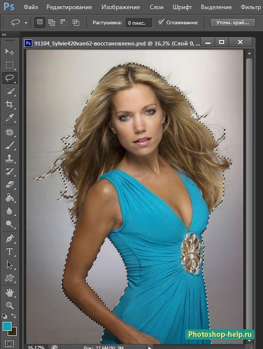 Выделение волос в Фотошопе. Подробный урок