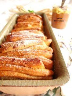 """булочки с разными начинками в форме для выпечки хлеба..... Ингредиенты для """"Булочки """"Гармошка"""""""": Мука пшеничная — 250 г Молоко (теплое) — 100 мл Соль (щепотка) Сахар (+ для посыпки) — 2 ст. л. Дрожжи (сухие) — 3/4 ст. л. Яйцо куриное — 1 шт Масло сливочное (растопленное) — 40 г Лимон (сок и цедра) — 1 шт Корица (молотая, по вкусу)"""