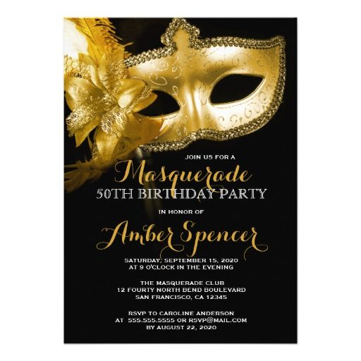 masquerade ball invitation templates