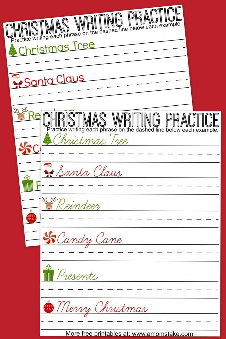 Free Printables: Christmas Writing Practice Sheets, one for cursive and one for handwriting. Great for #spelling practice too! #Handlettering, #Calligraphy practice sheets