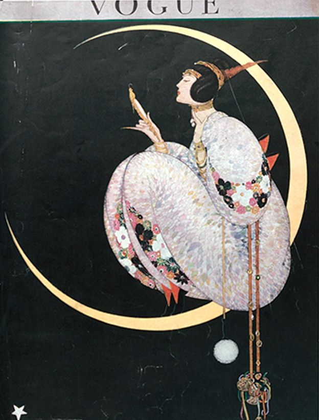 December 1917 - Still love the fact that Vogue covers used to be illustrations and NOT photos! real art!