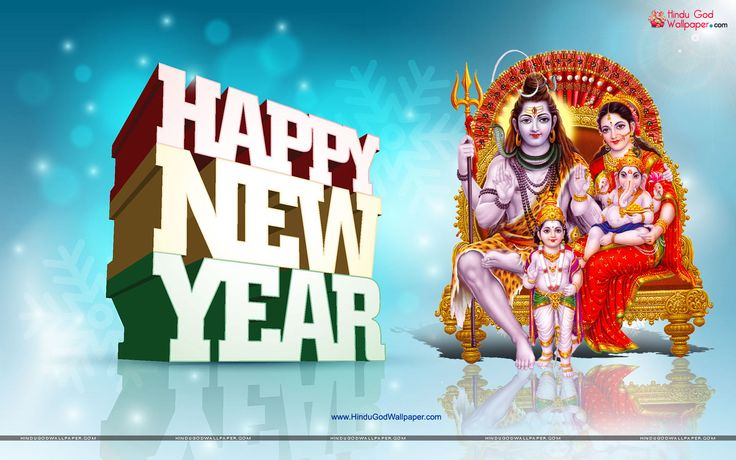 Happy New Year 2016 Wallpaper Free Download